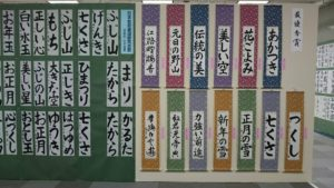 第40回書初めコンクール最優秀賞
