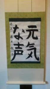 城ヶ崎・恒久教室【火曜日】