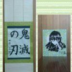 東宮花の森教室