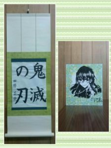 collage-1585581570347.jpg