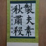 "<span class=""title"">希望ヶ丘・本郷団地 教室</span>"