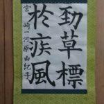 "<span class=""title"">東宮花の森教室</span>"