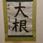"<span class=""title"">城ヶ崎・恒久教室【火曜日】</span>"